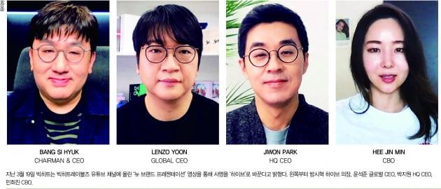 BTS·케이팝 넘어 세계로…'1조 빅딜' 방시혁의 도전