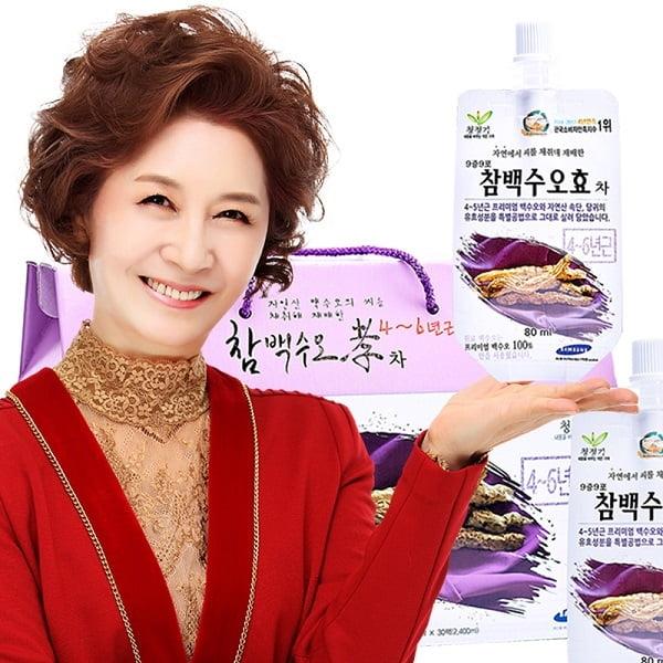 [2021 한국소비자만족지수 1위] 친환경 한방식품 기업, 청정가