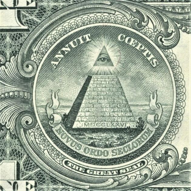 미화 1달러 지폐 뒷면 왼쪽 부분.