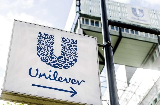 네덜란드 로테르담에 있는 유니레버 빌딩 /연합뉴스