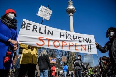 베를린 월세 상한제 '위헌'…유럽 부동산 시장에 미칠 영향은