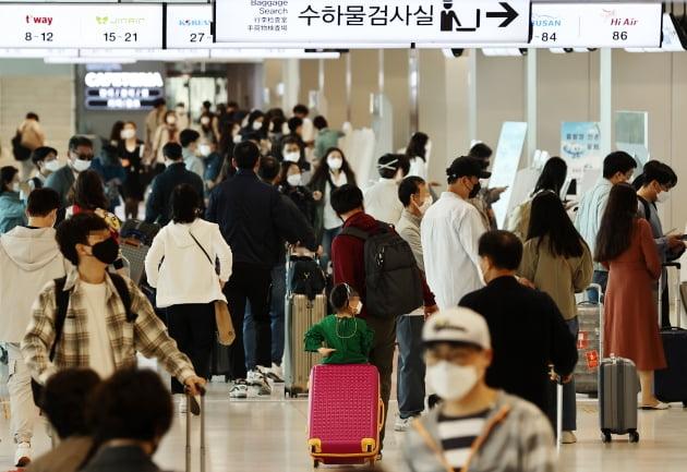 소비심리 4개월 연속 회복세…'수출 ·백신' 영향