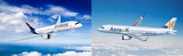 항공업계 난기류...사면초가에 놓인 신규 항공사들