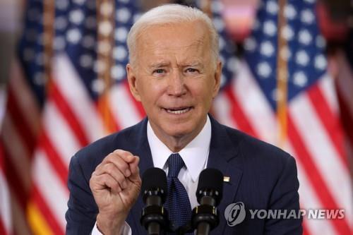 """바이든, 2260조원 초대형 인프라투자 발표…""""2차대전 후 최대"""""""