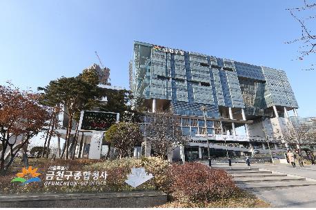 서울 금천구, '근로자 목돈 마련' 내일채움공제 시행