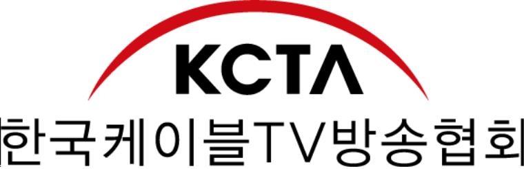 케이블TV방송협회 'PP공동제작 협력단' 출범