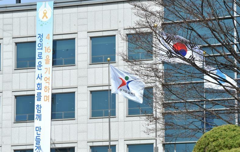 경기도·도교육청 4월 한달 세월호참사 추모…세월호기 게양(종합)