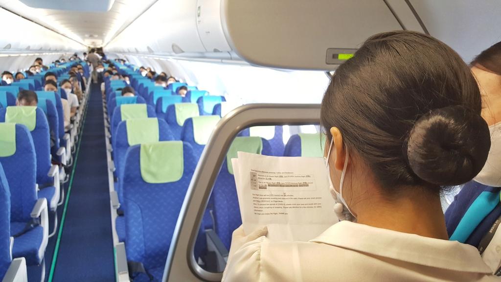 에어부산 초·중·고 수학여행 대안 무착륙 비행 체험