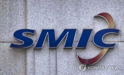 중국 반도체업체 SMIC, 지난해 순이익 141% 증가