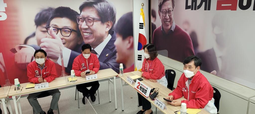 """국민의힘 부산선대위 """"민주당, 박형준 후보 이웃 건물 고소"""""""