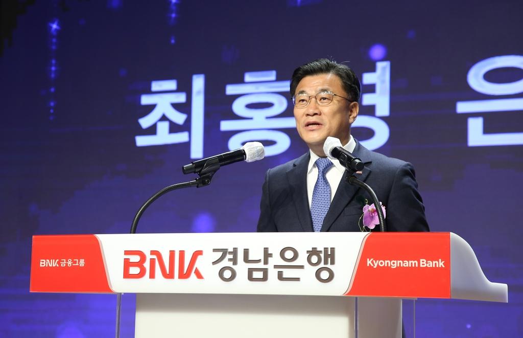 """최홍영 신임 경남은행장 """"지역경제 회복을 위해 책임 다해야"""""""