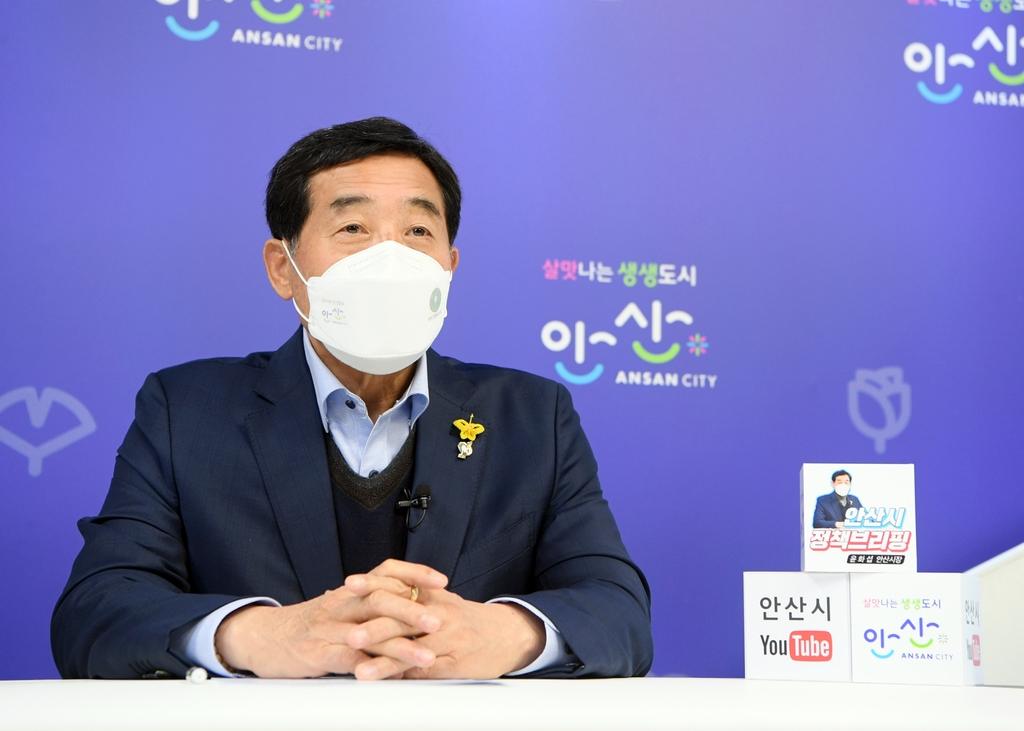 '외국인 최다 거주' 안산시, 상호문화 특례시 지정 추진