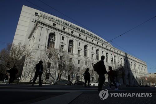 """""""미국태권도협회, 성범죄에서 선수들 보호해야""""…美법원 판결"""