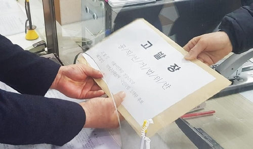 오태완 의령군수 후보 경력 논란…민주당·국민의힘 고발전(종합)
