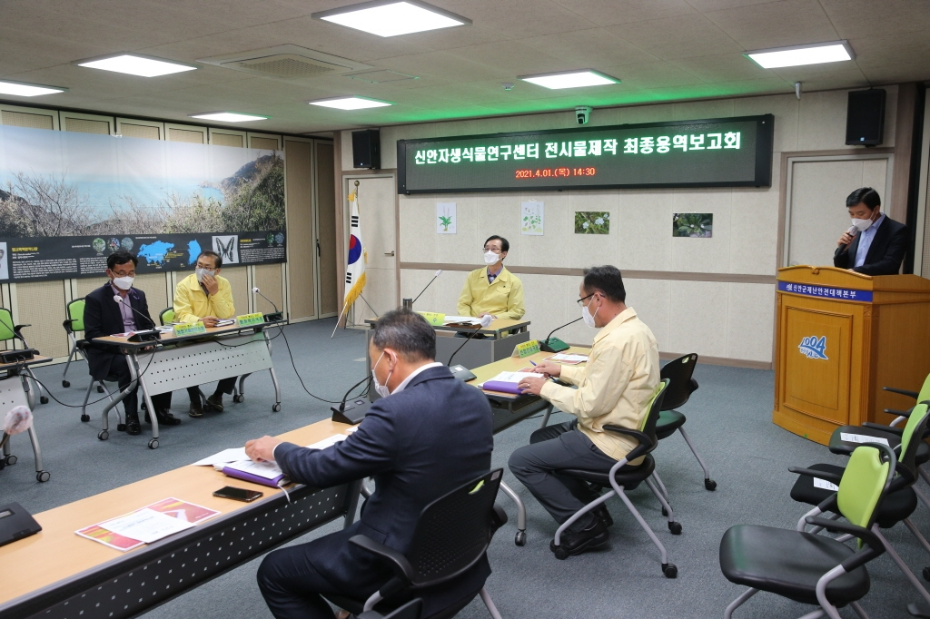 """신안 자생식물센터 4차 산업기술 적용…""""체험·연구 동시에"""""""