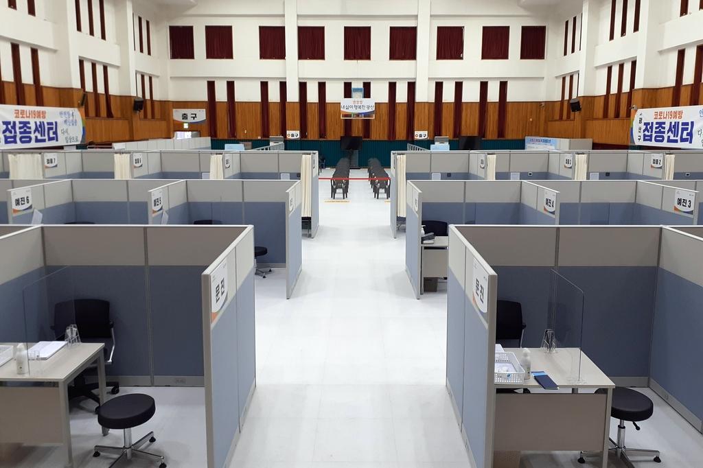 광주 광산구 코로나19 지역예방접종센터 15일부터 운영