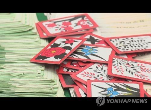 도박하고, 뇌물·청탁의혹까지…바람 잘 날 없는 충북 지방의회