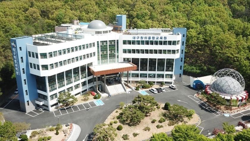 [대구소식] 창의융합교육원 '천체관측 교실' 운영