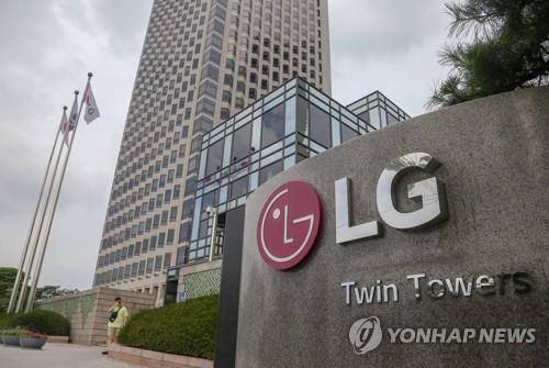 LG 스마트폰 운명 결정된다…오늘 철수 발표 유력