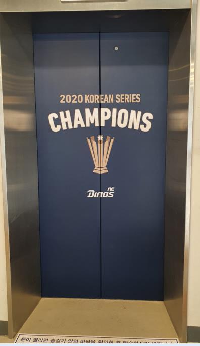 """비 때문에 못 지킨 NC '개막전 무료' 공약…""""다음 기회에"""""""