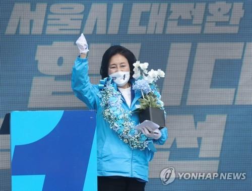 """박영선 """"여성부시장·디지털부시장제 도입하겠다"""""""