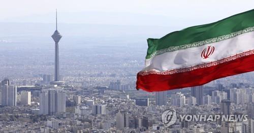 """핵합의 참가국 회담 앞둔 이란 """"단계적 복원 고려 안해"""""""