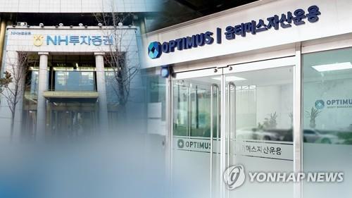"""""""'다자배상' 불가""""…금감원, NH투자에 원금 전액반환 권고키로"""
