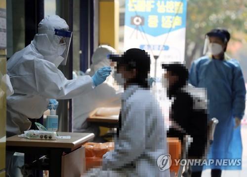 성남 수정구 중학교 관련 9명 확진…격투기학원생 5명 포함