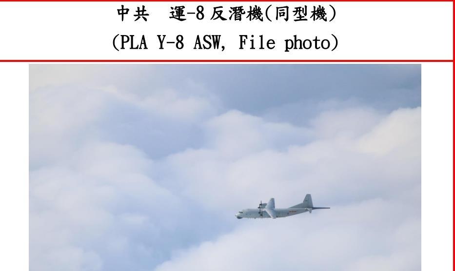 중국 군용기, 대만 열차 사고 때도 방공식별구역 진입