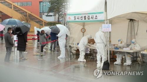 """KAIST서 학생 2명 추가 확진…""""동아리, 연구실 방역 준수"""" 당부"""