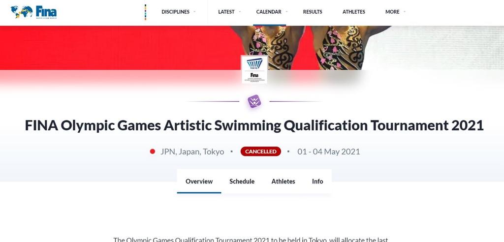 아티스틱·오픈워터 수영 도쿄올림픽 예선 대회도 취소