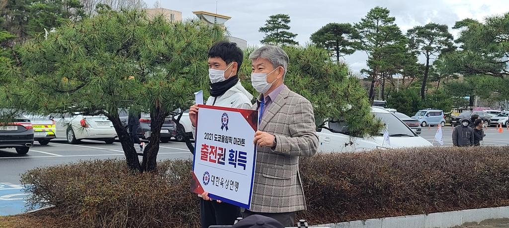 """'2회 연속 올림픽' 마라토너 심종섭의 다짐 """"5년 전과는 달라"""""""