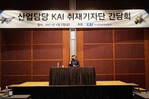 """[고침] 경제(안현호 KAI 사장 """"미래 모빌리티·위성산업…)"""
