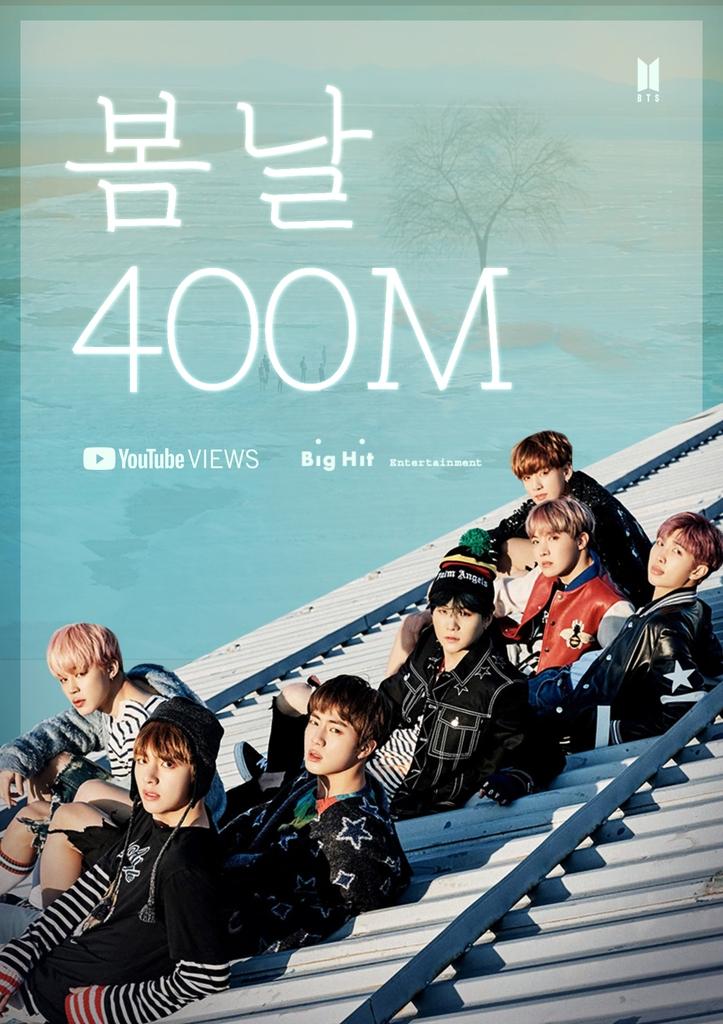 BTS '봄날' 뮤직비디오, 4억뷰 돌파…공개 4년여만