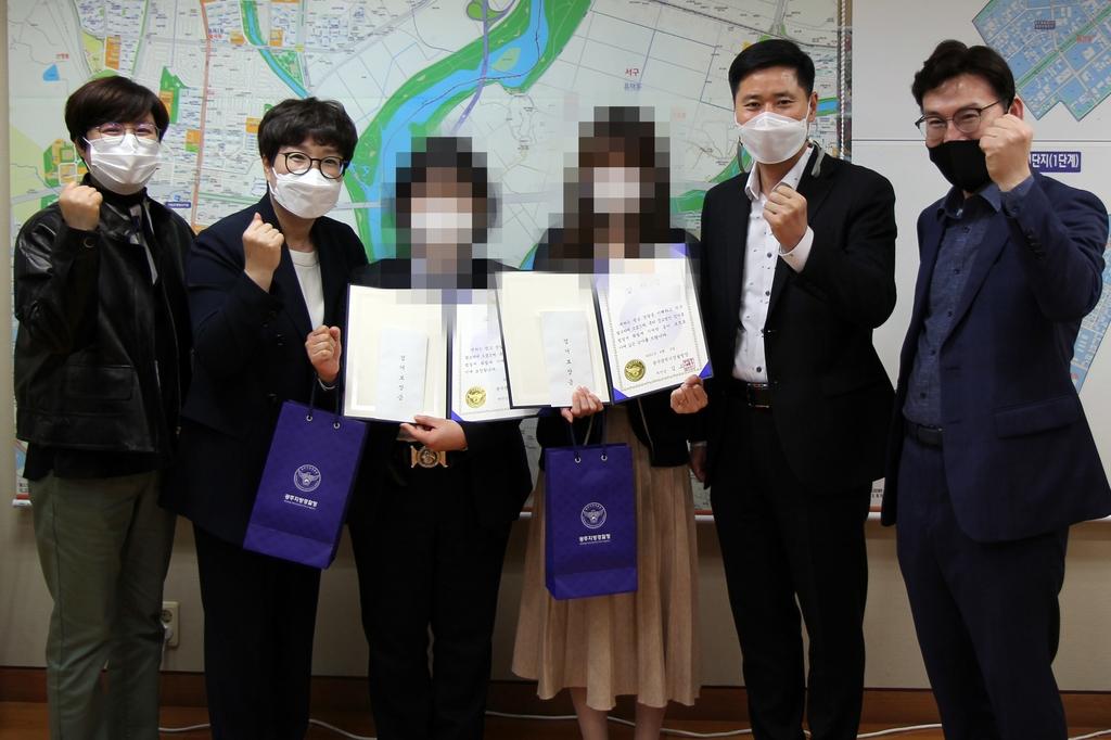 '남다른 눈썰미' 전화금융사기 3차례 연속 적발한 은행 경비원