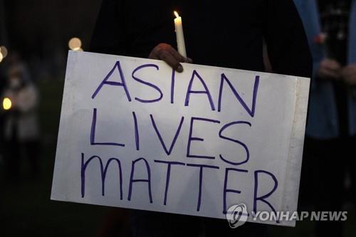 때리고 모욕하고 깨부순다…아시아계 증오범죄는 세갈래