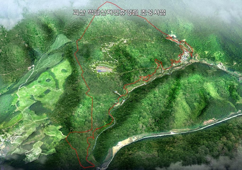 괴산군 장연에 체류형 산림복지단지 조성…2025년 완공