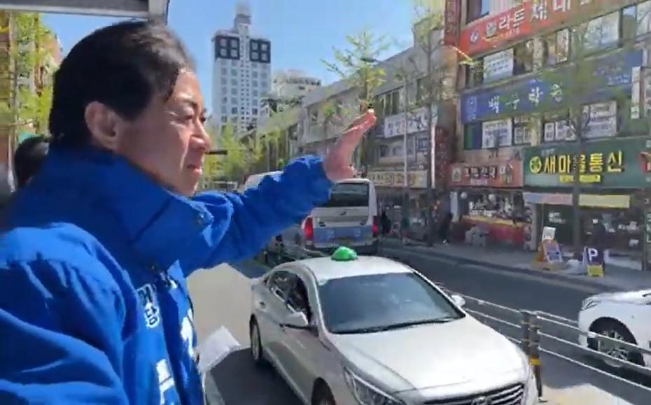 선거운동 마지막 48시간을 잡아라…김영춘 선대위 릴레이 유세