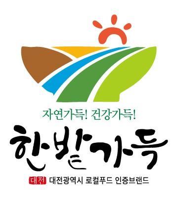 대전시, 어린이집·유치원 친환경 농산물 현물지원 50%로 확대