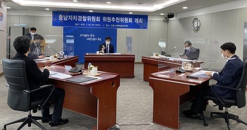 '파출소 소란' 논란 충남도 자치경찰위원장 결국 사의서 제출