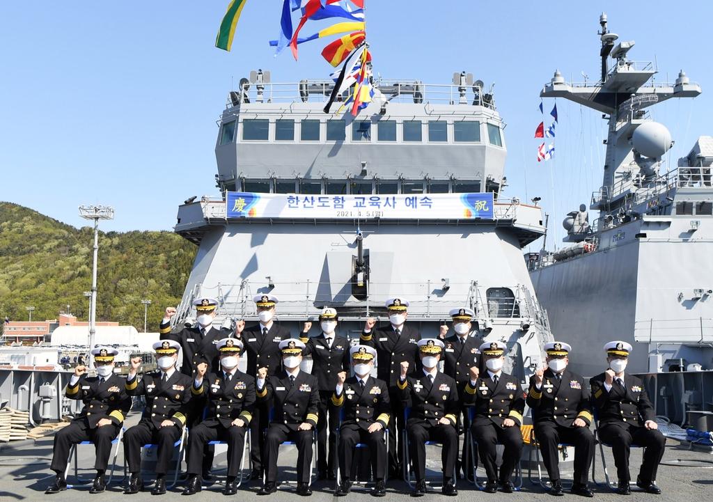 """해군, 군 최초 훈련함 '한산도함' 배치…""""실전 같은 훈련 기대"""""""
