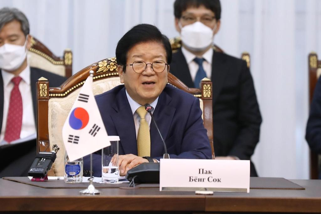 박의장, 키르기스에 新북방 세일즈…방역·직항노선 공감대