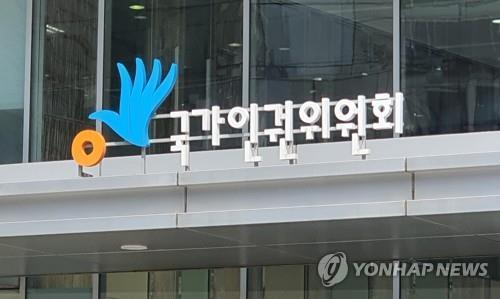 인권위, '파킨슨병 손님 흉내' 백화점 직원 인권교육 권고