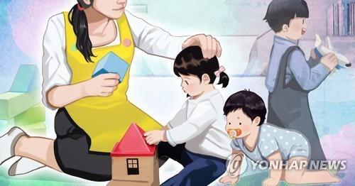 '1인당 50만원' 방문 돌봄 종사자 등 지원금 12일부터 신청