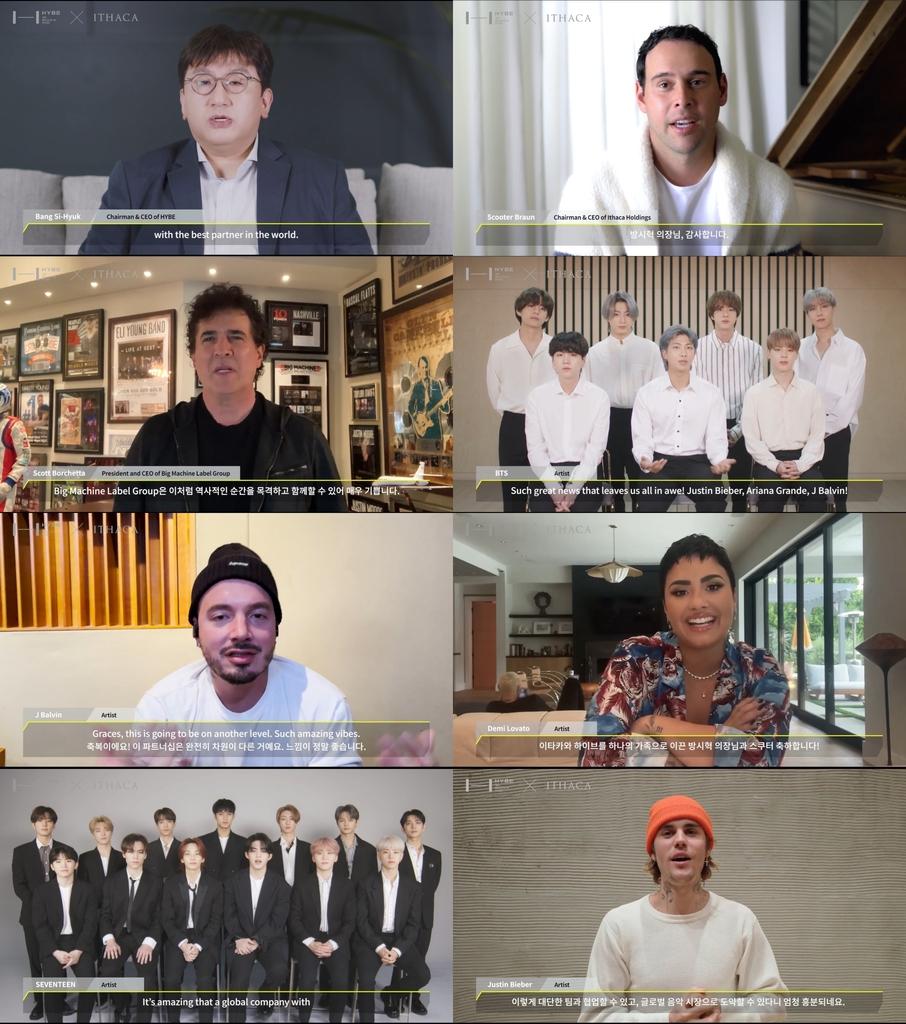 """하이브 합류 저스틴 비버 """"역사 만들자""""…BTS """"함께 성장"""""""