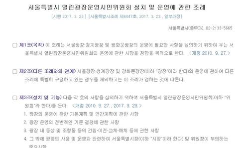 [팩트체크] 박영선-오세훈 최종 TV토론 맞는 말·틀린 말(종합)