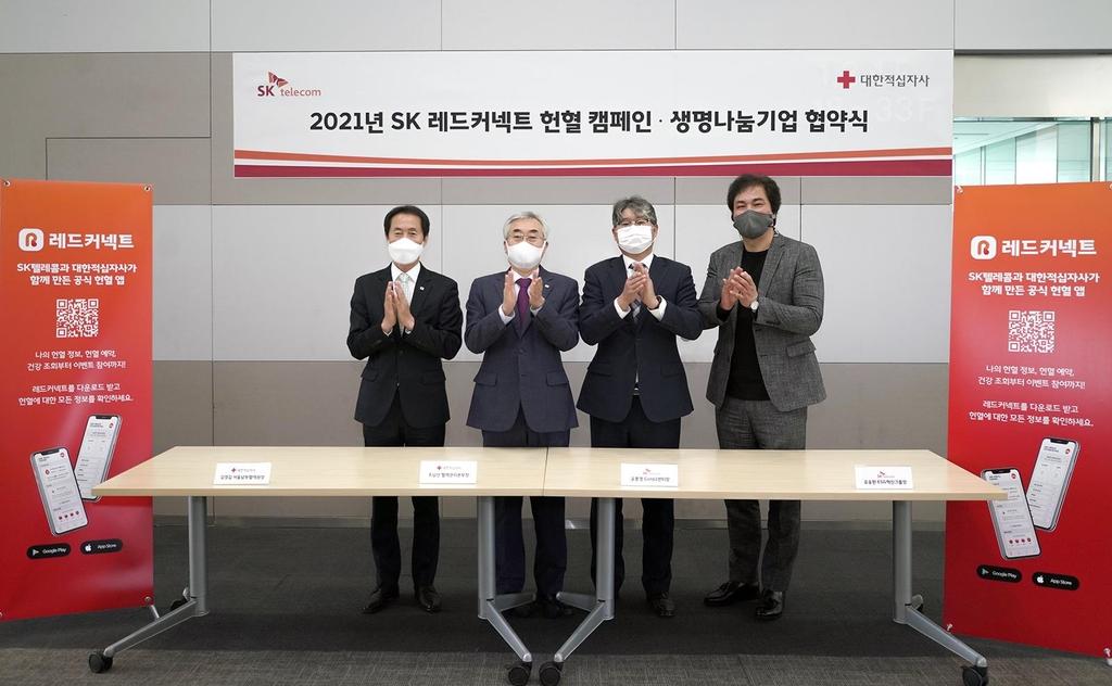 SK그룹 모든 소속사 헌혈 릴레이로 코로나19 극복 동참한다