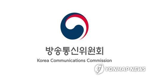 방통위, 공동체 라디오방송 21개 프로그램 지원