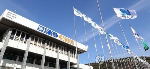 경기도, 40∼60대 재취업 지원 참여기업 모집