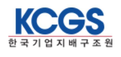 """기업지배구조원 """"삼성전자 등 9개사 ESG 통합등급 하향 조정"""""""